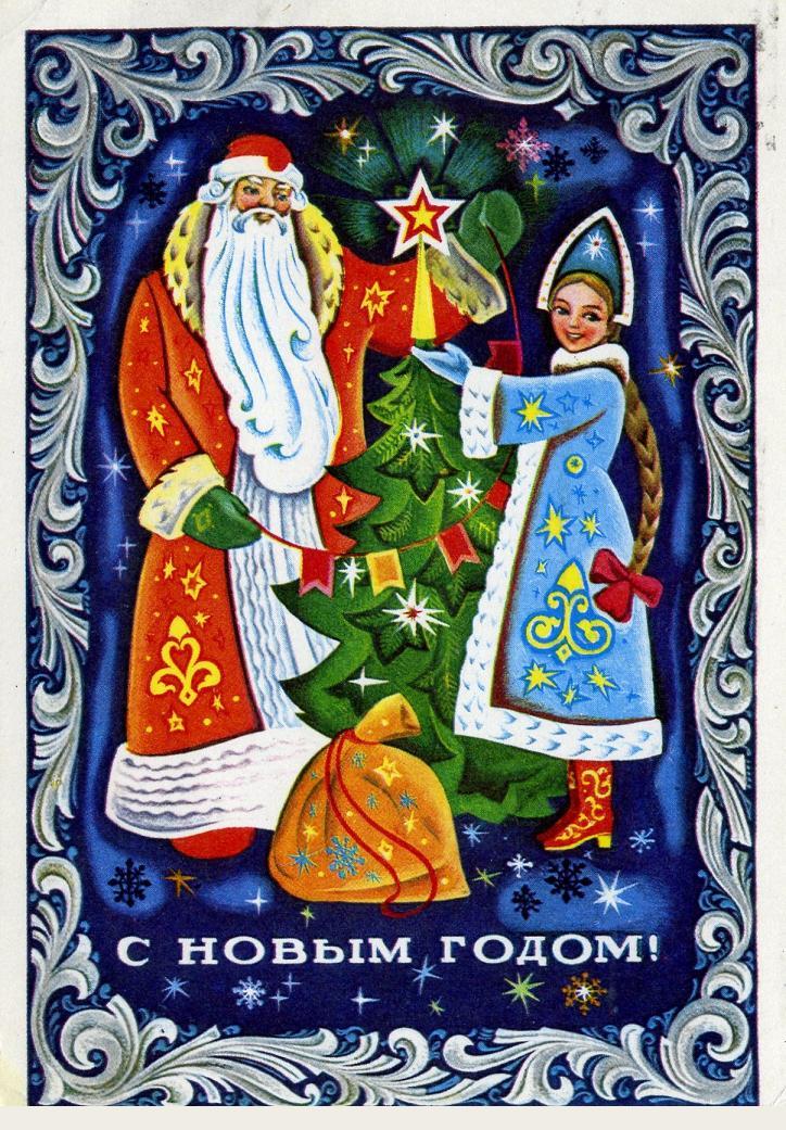 Желаю вам на новый год